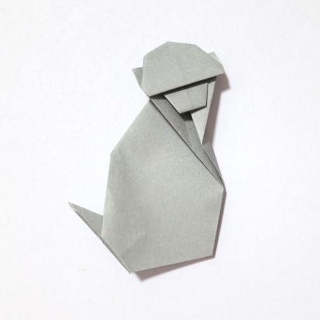 Singe origami