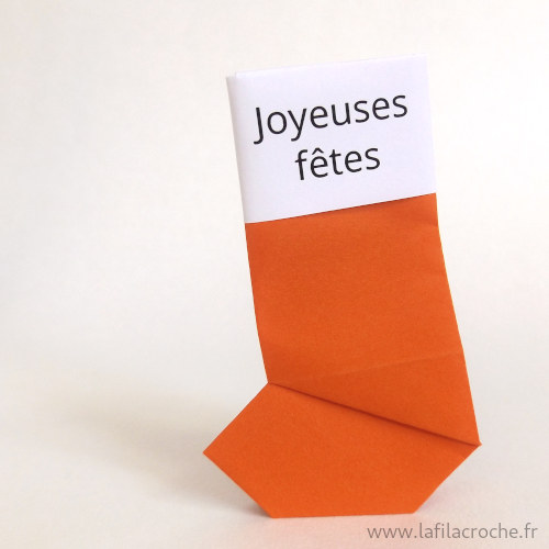 Impression message marque-place botte